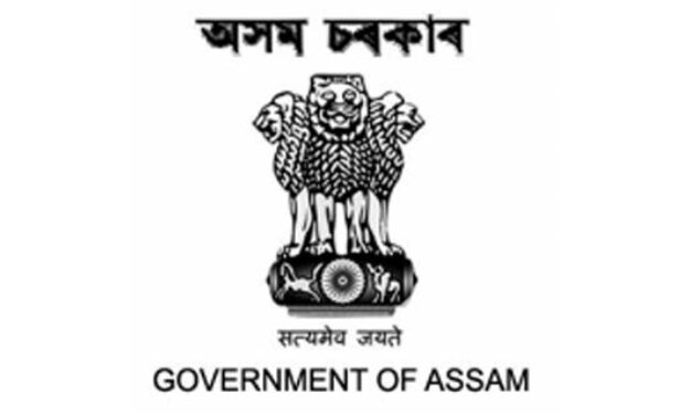 Assam forests