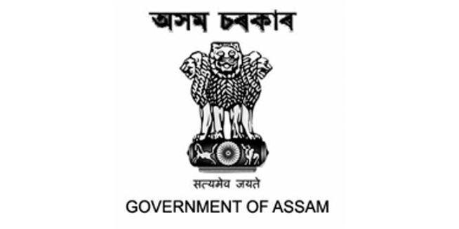Assam forest dept