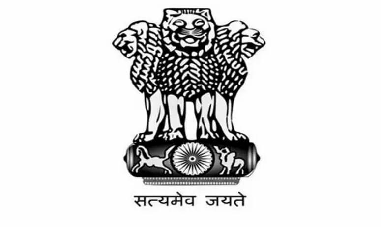 কেন্দ্ৰীয় শ্ৰম-নিয়োগ মন্ত্ৰালয়ত পদখালী