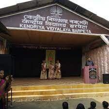 কেন্দ্ৰীয় বিদ্যালয়, বৰপেটাত পদখালী