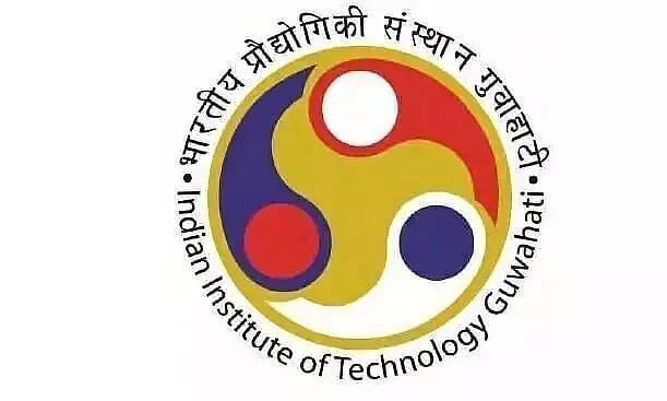 ভাৰতীয় প্ৰযুক্তিবিদ্যা প্ৰতিষ্ঠান( IIT ) গুৱাহাটীত পদখালী