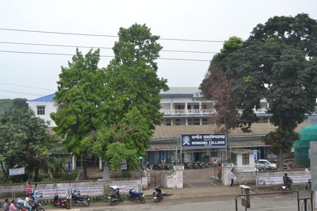 নগাঁও মহাবিদ্যালয়ৰ প্লেটিনাম জয়ন্তী উদযাপন