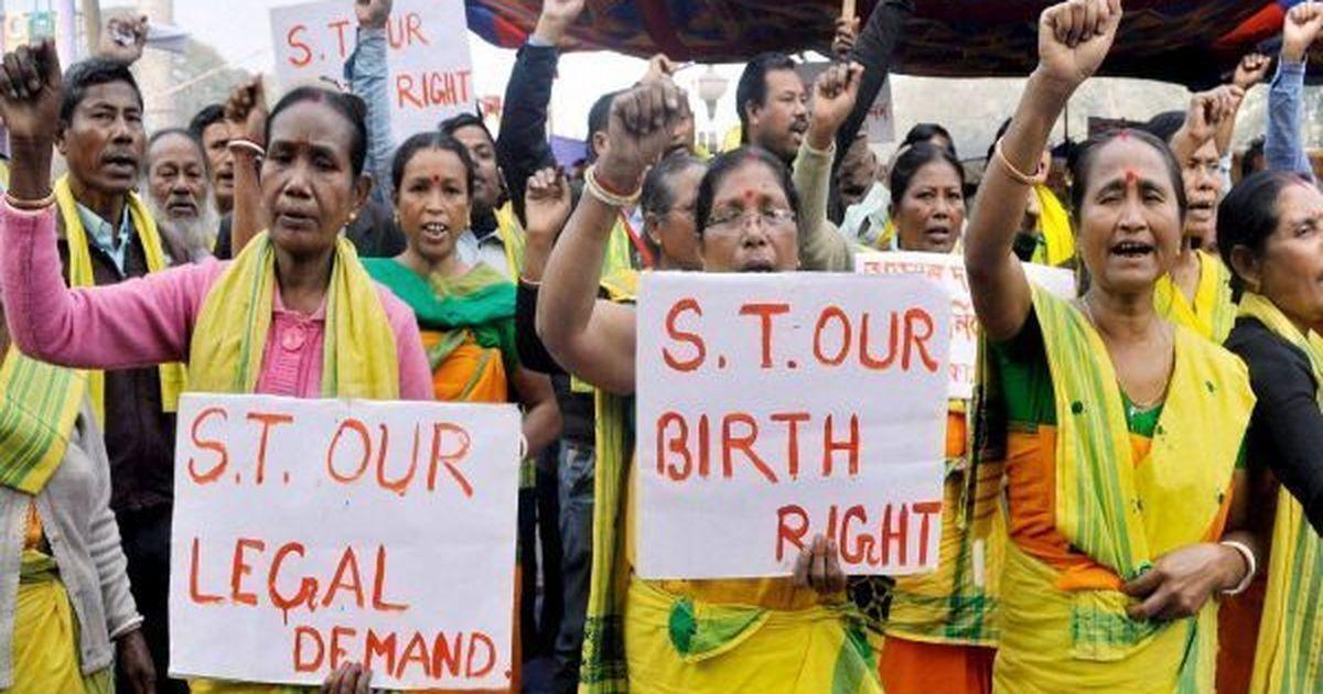 কেন্দ্ৰীয় চৰকাৰৰে ৬ জনগোষ্ঠীৰ বৈঠক বিফল