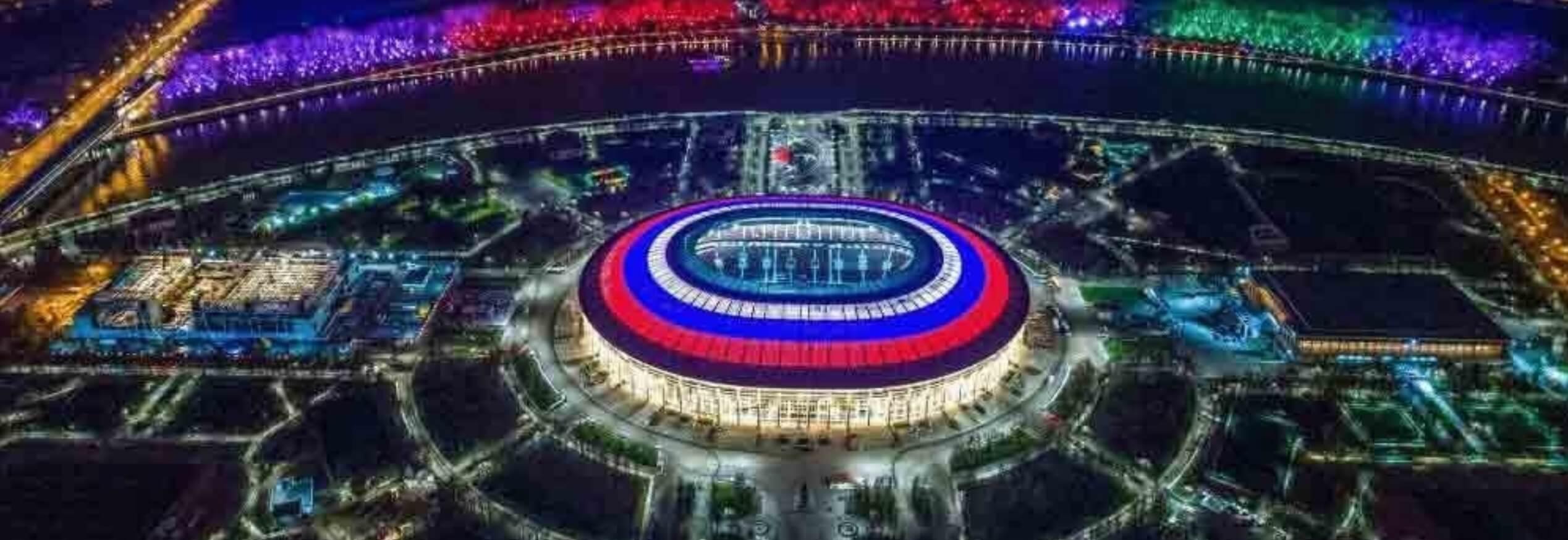 বিশ্বকাপ ২০১৮ ৰ আৰম্ভণি অনুষ্ঠান সম্পৰ্কীয় সবিশেষ