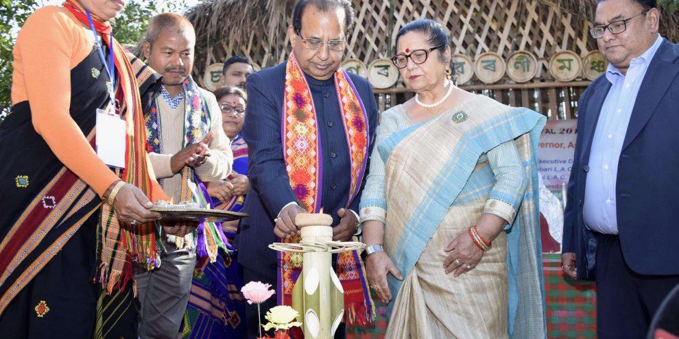 চান্দডুবি মহোৎসৱ একতাৰ প্ৰতীক: ৰাজ্যপাল