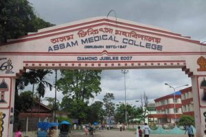 Main_Gate_of_Assam_Medical_College