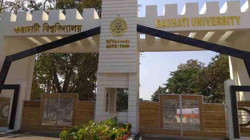 গুৱাহাটী বিশ্ববিদ্যালয়ৰ প্ৰশ্নকাকতত বিসংগতি : ছপা নহল প্ৰশ্ন