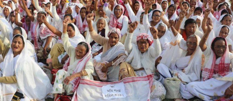 কা- বাতিল নোহোৱা পৰ্যন্ত আন্দোলন অব্যাহত ৰখাৰ সংকল্প লয় চাবুৱা বাসীয়ে