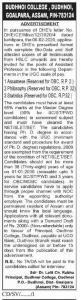 দুধনৈ মহাবিদ্যালয় গোৱালপাৰাত নিযুক্তি ২০২০