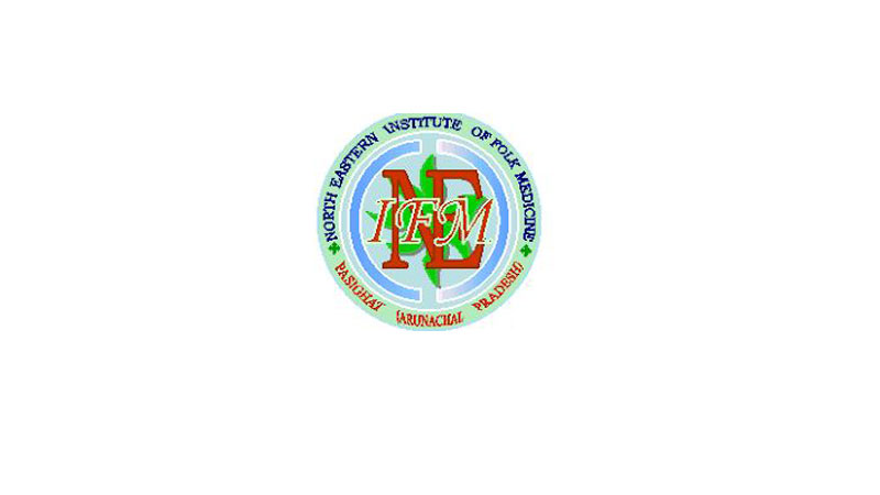 নৰ্থ ইৰ্ষ্টাণ ইনচটিউট অৱ ফক মেডিচিন (NEIFM) ত নিযুক্তি ২০২০