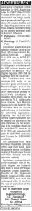 গোগামুখ মহাবিদ্যালয়, ধেমাজি নিযুক্তি ২০২০