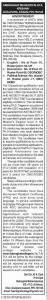 হাব্ৰাঘাট মহাবিদ্যালয়, কৃষ্ণাই নিযুক্তি ২০২০