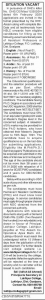 লক্ষীপুৰ মহাবিদ্যালয় গোৱালপাৰাত নিযুক্তি ২০২০