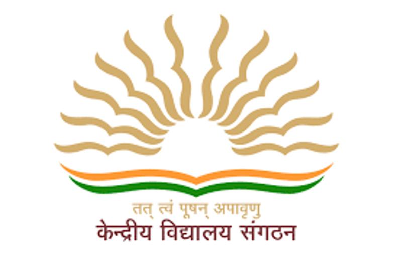 কেন্দ্রীয় বিদ্যালয় হাফলংত নিযুক্তি 2020